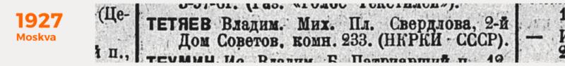 Annuaire de St Petersbourg.