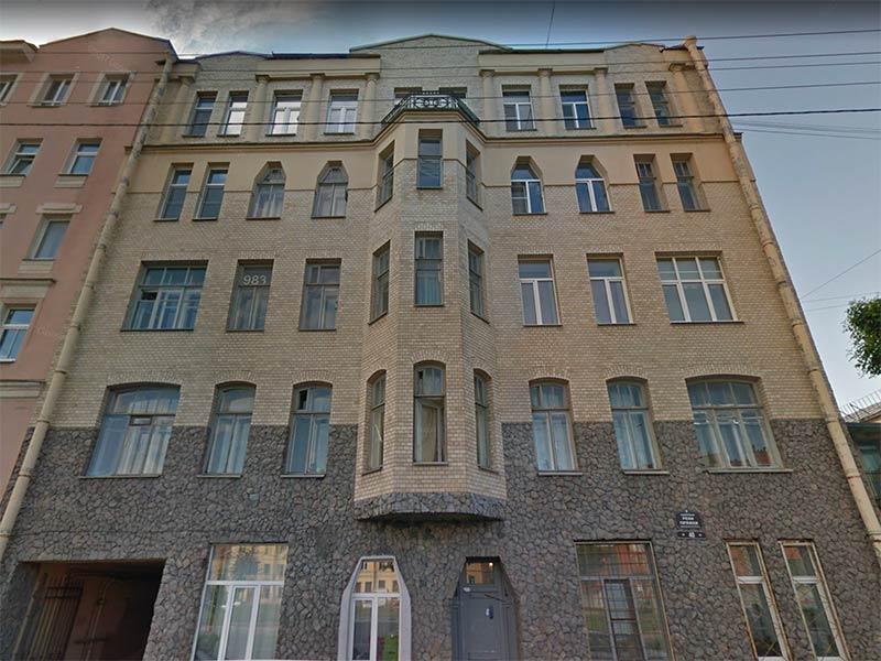 Dernière adresse de Tatiana Mikhailovna Tetyaeva, relativement récente : 40 Pryazhki reki naberezhnaya